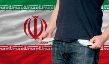 broke student in front of Iranian flag